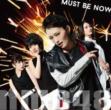 NMB48の13thシングル「Must be now」限定盤Type-A