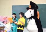 公開アフレコに挑戦した(左から)芦田愛菜、鈴木福 (C)ORICON NewS inc.
