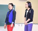 映画『I LOVE スヌーピー THE PEANUTS MOVIE』公開アフレコイベントに出席したピスタチオ(左から)伊地知大樹、小澤慎一朗 (C)ORICON NewS inc.