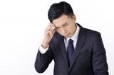 """""""企業の決算""""を題材に3つの「経済用語」を紹介"""