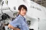 有人潜水調査船「しんかい6500(6K)」の日本人初となる女性パイロット役を演じる(C)WOWOW
