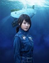WOWOW『連続ドラマW 海に降る』キービジュアル(C)WOWOW