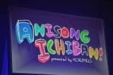 『Anisong Ichiban!! presented by HoriPro featuring JAPAN POP CULTURE CARNIVAL 2015 IN MATSUDO』の模様