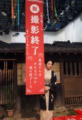 井上真央=東京・NHKで行われた『花燃ゆ』クランクアップセレモニー (C)ORICON NewS inc.