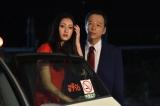 板尾創路が関西テレビ・フジテレビ系ドラマ『サイレーン刑事×彼女×完全悪女』に出演(C)関西テレビ
