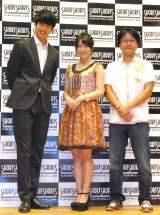 (左から)大野拓朗、AKB48の横山由依、廣瀬陽監督 (C)ORICON NewS inc.
