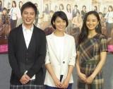 ドラマ『仮カレ』の試写会に出席した(左から)塚本高史、相武紗季、中越典子 (C)ORICON NewS inc.