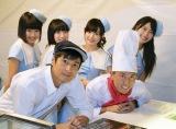 チュートリアル(左から徳井義実、福田充徳) 後列は京都のご当地アイドル・ミライスカート(C)ORICON NewS inc.