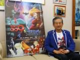 インタビューに応じてくれた永井豪氏 映画『サイボーグ009 VS デビルマン』はあす公開 (C)ORICON NewS inc.