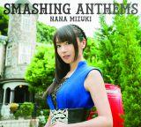 水樹奈々11枚目のアルバム『SMASHING ANTHEMS』初回限定盤(CD+DVD)