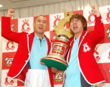 初の決勝進出で栄冠をつかんだコロチキ(左から)ナダル、西野創人 (C)ORICON NewS inc.