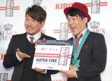 『SUPER FIRE SPEED BREAK ワークライフバランス賞』授賞式に出席した(左から)FUJIWARAの藤本敏史、ペナルティのヒデ (C)ORICON NewS inc.