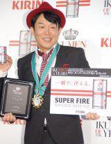 『SUPER FIRE SPEED BREAK ワークライフバランス賞』授賞式に出席したペナルティのヒデ (C)ORICON NewS inc.