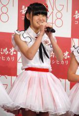 JA『新潟米×NGT48 新米収穫発表会』に出席したNGT48・長谷川玲奈 (C)ORICON NewS inc.