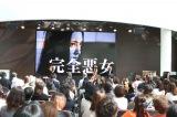 大阪で開催された関西テレビ・フジテレビ系ドラマ『サイレーン 刑事×彼女×完全悪女』のイベントに出席した菜々緒(C)関西テレビ