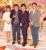 (左から)加藤綾子アナウンサー、日村勇紀、内村光良、坂上忍 (C)ORICON NewS inc.