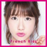 フレンチ・キス最初で最後のアルバム『French Kiss』初回生産限定盤【TYPE-A】柏木盤