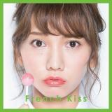 フレンチ・キス最初で最後のアルバム『French Kiss』初回生産限定盤【TYPE-B】高城盤