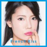 フレンチ・キス最初で最後のアルバム『French Kiss』初回生産限定盤【TYPE-C】倉持盤