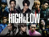 『HiGH&LOW 〜THE STORY OF S.W.O.R.D.〜』の特別映像が公開 (C)HiGH&LOW製作委員会