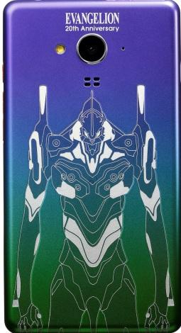 「エヴァンゲリオン スマートフォン」のボディデザイン