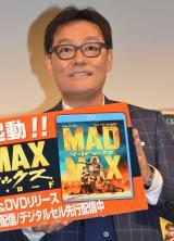 """Blu-ray&DVD『マッドマックス 怒りのデス・ロード』リリース記念""""MAD音""""試写会に出席したコトブキツカサ (C)ORICON NewS inc."""