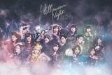 AKB48の8人(メンバー未定)が仮装姿のサンリオキャラとコラボ