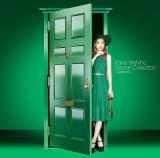 西野カナ『Secret Collection 〜GREEN〜』通常盤