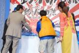 ドラマ『釣りバカ日誌〜新入社員 浜崎伝助〜』の制作発表記者会見の模様 (C)ORICON NewS inc.