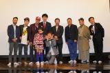 『Vine Award 2015』に出席した木村祐一ら審査員
