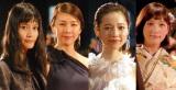 『第28回東京国際映画祭』レッドカーペットで女優陣が美の競演(左から)橋本愛、竹内結子、島崎遥香(AKB48)、本田翼 (C)ORICON NewS inc.