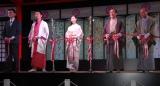 展示会『琳派400年記念祭 アートアクアリウム城〜京都・金魚の舞〜』点灯式の模様