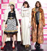 ハロウィンイベント「ViVi Night」に出演する(左から)河北麻友子、トリンドル玲奈、マギー (C)oricon ME inc.