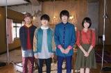 乃木坂46の橋本奈々未が学生時代からファンだったフジファブリックのMVに出演