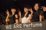 『第28回東京国際映画祭』で上映された映画『WE ARE Perfume -WORLD TOUR 3rd DOCUMENT』の舞台あいさつに出席したPerfume (C)ORICON NewS inc.
