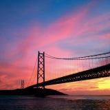トリップアドバイザーがユーザーの声をもとに実施した「口コミで選ぶ日本の橋ランキング」11位の明石海峡大橋 (兵庫県)