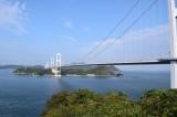 トリップアドバイザーがユーザーの声をもとに実施した「口コミで選ぶ日本の橋ランキング」15位の来島海峡大橋(愛媛県)