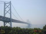 トリップアドバイザーがユーザーの声をもとに実施した「口コミで選ぶ日本の橋ランキング」16位の瀬戸大橋(岡山県・香川県)