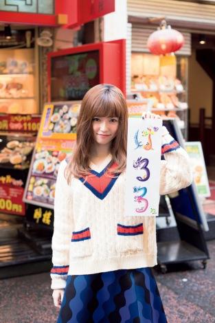 『週刊ビッグコミックスピリッツ』48号に登場した島崎遥香 (C)小学館・週刊ビッグコミックスピリッツ