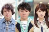 森田剛主演『ヒメアノ〜ル』に出演する(左から)ムロツヨシ、濱田岳、佐津川愛美