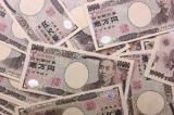 """""""資産100億円""""の超有名な投資家「竹田和平氏」の手法を紹介!"""