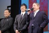 『劇場版 MOZU』ワールドプレミアイベントに出席した(左から)香川照之、西島秀俊、ビートたけし (C)ORICON NewS inc.