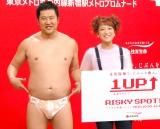 住友生命『Risky Spot』PR発表会に出席した(左から)とにかく明るい安村、鈴木奈々 (C)ORICON NewS inc.