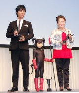『2015 55th ACC CM FESTIVAL』贈賞式に出席した(左から)桐谷健太、寺田心、渡辺えり (C)ORICON NewS inc.