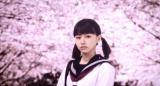 映画『桜ノ雨』で主人公の未来役を演じる山本舞香(C)2015 halyosy、藤田遼、雨宮ひとみ、スタジオ・ハードデラックス/PHP研究所/『桜ノ雨』製作委員会
