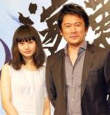 映画『海難1890』の記者会見に出席した(左から)忽那汐里、内野聖陽 (C)ORICON NewS inc.