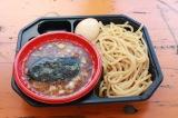 山岸氏の最後の弟子・栗山卓也氏が店主を務める「くり山」の餃子入りつけ麺