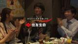 同僚からの拍手に笑みを浮かべる上田一こと瑛太