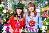 11月にメジャーデビュー10周年を迎えるチャットモンチー(左から)橋本絵莉子、福岡晃子