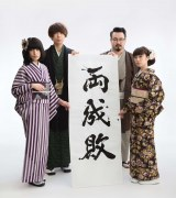 ゲスの極み乙女。が来年1月に1年2ヶ月ぶりのアルバム『両成敗』を発表